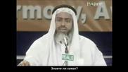 Шейх Салим Ал - Амри - Пророка Мухаммед (с.а.с.) се оплака на Аллах!