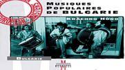 Krachno Horo - Musiques Populaires de Bulgarie 94г.