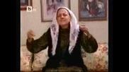 Бабата от Листопад играе Кючек !