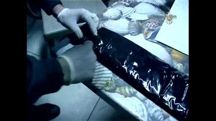 Откриха 5,5 кг хероин в куфар
