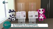 """""""Социална мрежа"""": Ивет Лалова се подготвя за Олимпиадата"""