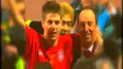 The amazing Liverpool 2005