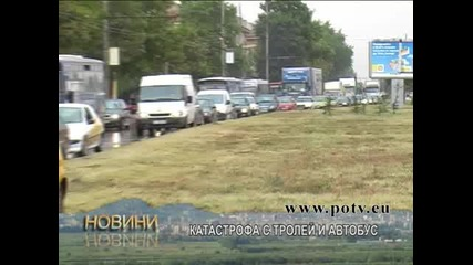 Катастрофа между тролейбус и автобус