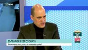 Пламен Данаилов: Зеленият сертификат е частичен локдаун
