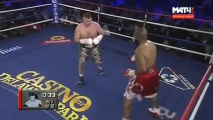 Roy Jones Jr. vs. Bobby Gunn - 2017