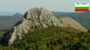 Трите скали- приключенски маршрут в Източна Стара планина