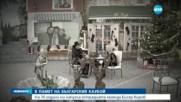 Почина големият певец Бисер Киров