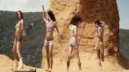 Превод / King Africa- La Bomba (walk the line) Sexy Clip