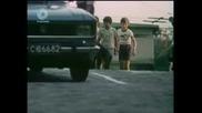 Песента от филма Войната на таралежите - 1979