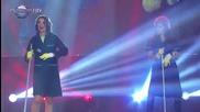 Премиера Кали и Илиян ft С tрифонов Няма да те питам 2014