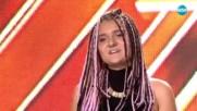 Емоционалните момичета на сцената Мария, Габриела и Стефани- X Factor кастинг (24.09.2017)