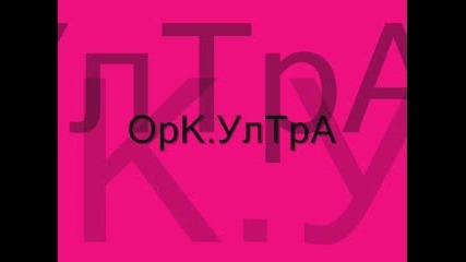 Орк.ултра - Кючека Чита Чита 2o11