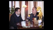 Златен скункс за Георги Коритаров