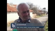 Похитителят остава в трезора на банката в Сливен