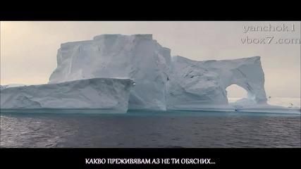Веднъж и ти направи нещо ~ Natasa Theodoridou & Kostas Doksas - Mia fora ki esu kane kati