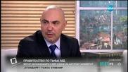Ревизоро: Бойко Борисов трябва да шамароса екипа си