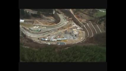 Изграждането на яз. Цанков Камък