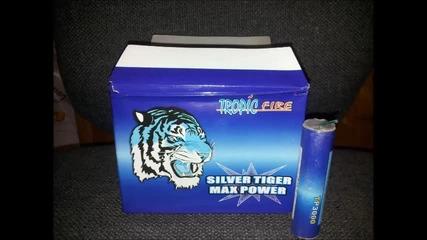 Гърмене на пиратка - Silver Tiger Max Power Tp3000