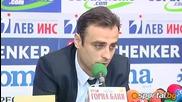 Бербатов напусна националния отбор 2010