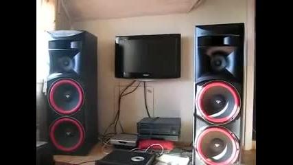 Ууникална аудио система