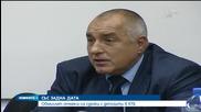 Обмислят отмяна на сделки с депозити в КТБ - Новините на Нова