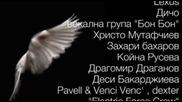"""Клуб Ялта - Бг Концерт """"да Бъдем Добри"""""""