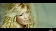 Оригинала На Цветелина Янева- Още ли- Paola Foka - Na Me Afiseis Isixi Thelo ( official Video )