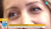 Българка спечели златен медал на престижен международен конкурс по сладкарство
