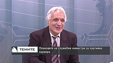 Шансовете на политическия проект на Петков и Василев от виртуален да стане реален