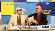 Преподавател краде текствове, за да стане професор - Господари на ефира (20.07.2015)
