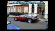 Bugatti Veyron - 1001 Конски Сили!