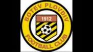 Botev Plovdiv Forever