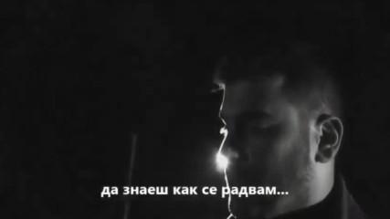 2012 Превод - Pantelis Pantelidis - Sunodeuomai