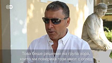 Кой ще купи къщата на Яворов?
