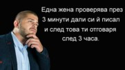 Алпер Чочев - комедиант, влогър, актьор и мечтател!