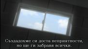 Kissxsis Епизод 12 bg sub