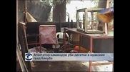 Десетки жертви при самоубийствен атентат в иракския град Бакуба