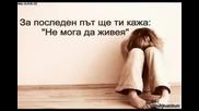 Vasilis Karras - Ke Min Me Psaksis