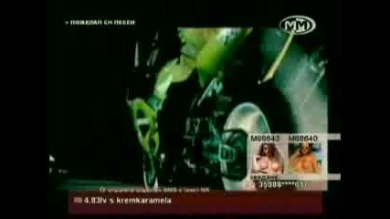 Daddy Yankee - Gasoline
