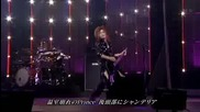 Neo Visual Kei - Manatsu No Utage Pt7