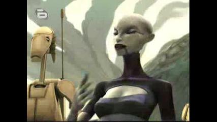 Star Wars The Clone Wars Епизод 1 1/2 Bg Звук