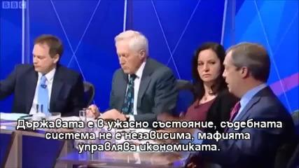 Фараж: ако бях българин, вече щях да стягам багажа