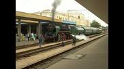 Парен Влак - Гара Пловдив 2