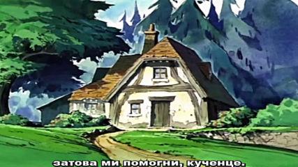[ Бг Суб ] Магьосникът Орфен сезон 1 епизод 11