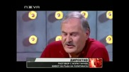 Жорж Ганчев Директно 05 март 2011