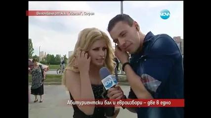 Лудият репортер - Абитуриентски бал и евроизбори – две в едно - Часът на Милен Цветков