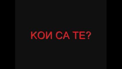 """Истината За Цфка !!! Факти и доказателсва за футболният """"отбор"""" цфка :)"""