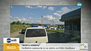 """""""Моята новина"""": Порой превърна улиците на Сливен в реки"""