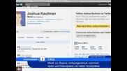 Лаптоп снима крадеца си с програма инсталирана от собственика