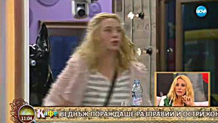 """Ваня Щерева за изживяването VIP Brother в предаването """"На кафе"""""""